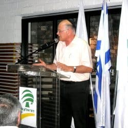 כנסים בישראל