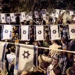 הפקת אירועים בישראל