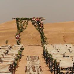 הפקת אירועים במדבר