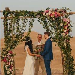 חברת הפקת חתונות